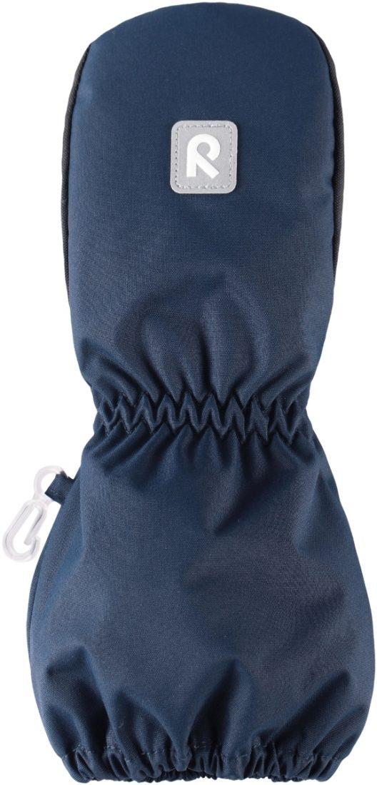 detske zimne rukavice Reima Nouto